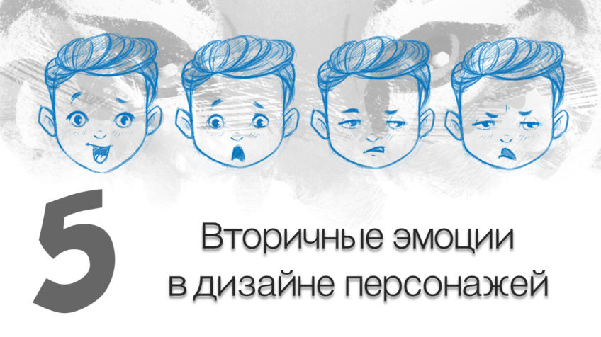 Character design - facial expressions