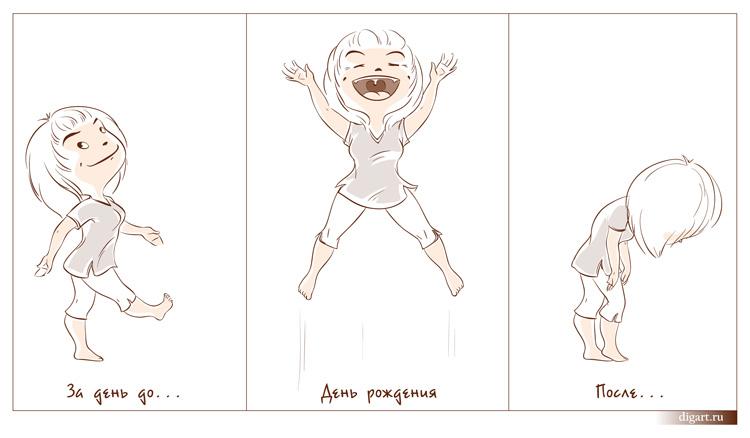 minikom